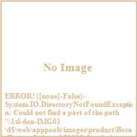 Boca Rattan 150018-3pcsCB-517 Coffee Bean Bali 3 Piece Ba...