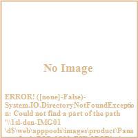 Hospitality Rattan PJO-1001-ESP-3PCP Panama Jack Island B...