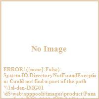 Hospitality Rattan PJO-8001-ESP-3AE Panama Jack Island Co...