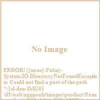 Hospitality Rattan PJO-8001-ESP-3PBR Panama Jack Island C...