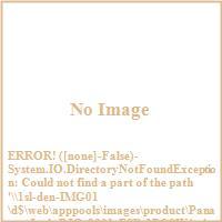 Hospitality Rattan PJO-8001-ESP-3PCSW Panama Jack Island ...