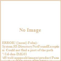 Hospitality Rattan PJO-8001-ESP-9PC Panama Jack Island Co...