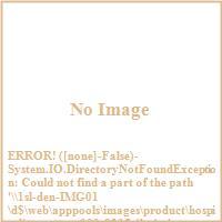 Hospitality Rattan 903-9235-JBP Soho Patio Daybed with Cu...