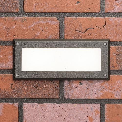 Kichler Lighting 15774 1.72W 2 LED Brick Light - with Utilitarian inspirations - 4 inches tall by 9.5 inches wide