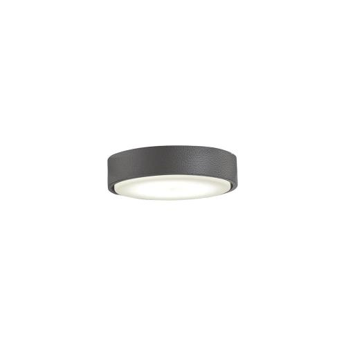 Minka Aire Fans K9886L-SI Xtreme H2O - 20W 1 LED Light Kit in Transitional Style - 2 inches tall by 7 inches wide