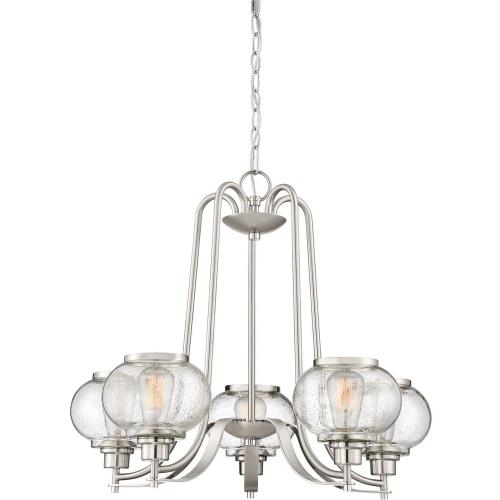 Quoizel Lighting TRG5005 Trilogy Chandelier 5 Light Steel - 21.69 Inches high