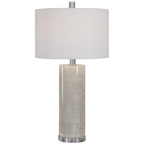 Uttermost 28214 Zesiro - 1 Light Modern Table Lamp - 17 inches wide by 17 inches deep