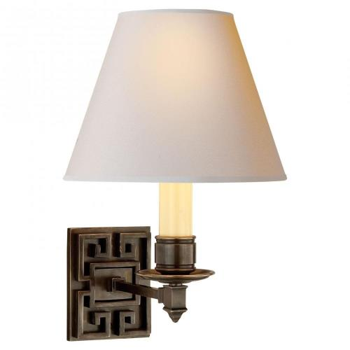 Visual Comfort AH 2002 Abbot - 1 Light Single Arm Wall Sconce
