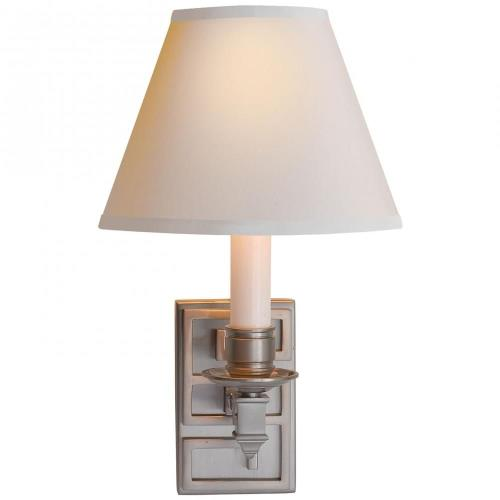Visual Comfort AH 2003 Abbot - 1 Light Library Wall Sconce
