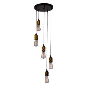 Jersey - Five Light Chandelier