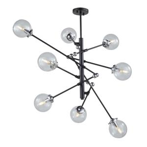 Vero Modo - Eight Light Chandelier