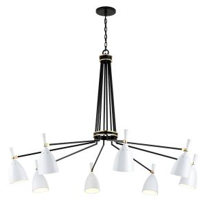 Utopia - 63.5 Inch 96W 8 LED Chandelier
