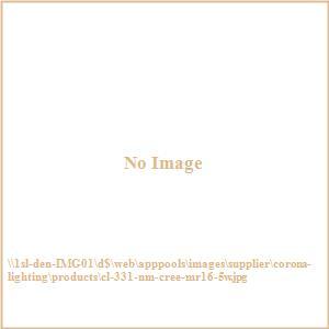 "8"" LED Well Light-Fiberglass"