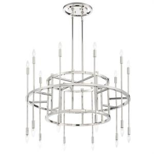 Aries - 20 Light 2-Tier Chandelier