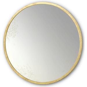 """Aline - 42"""" Round Mirror"""