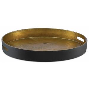 Thatcher - 20.5 Inch Large Tray