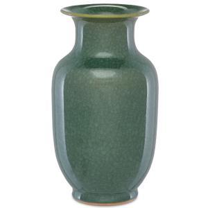 Karoo - 15.75 Inch Small Vase