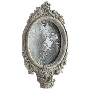12.25 Inch Ansley Mirror