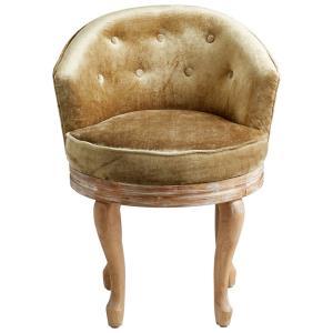 30.75 Inch Sir Yorkshire Chair