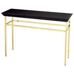 Calzada - 48 Inch Console Table
