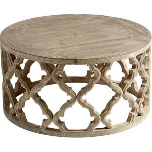 "Sirah - 16"" Coffee Table"