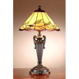 Falhouse Table Lamp