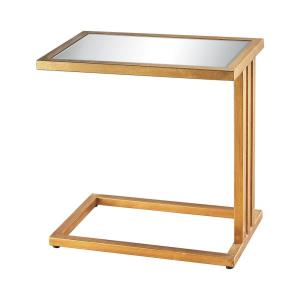 "Andy - 20"" Side Table"