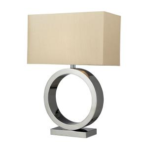 Aurora - One Light Table Lamp