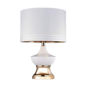 31 Inch 9.5W 1 LED Table Lamp