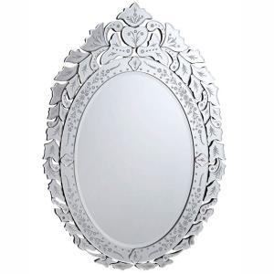 "Venetian - 44.5"" Transitional Mirror"