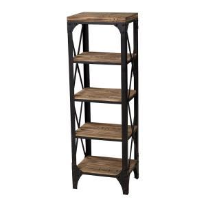 "Industrial - 45.3"" Shelf"