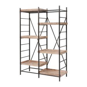 Tonka - 43 Inch Bookcase