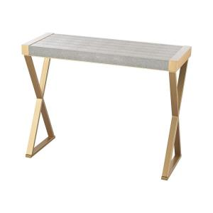 "Sands - 39"" Console Table"