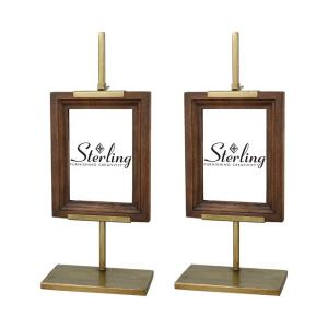 "Rockford - 17.3"" Large Picture Frame (Set of 2)"