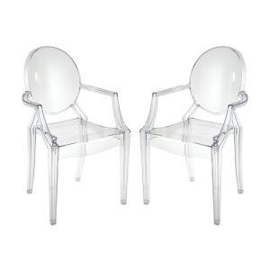 Vanish - 22.05 Inch Armchair (Set of 2)