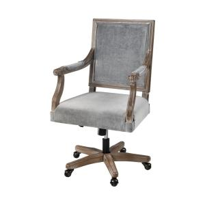 """Lord Byron - 40"""" Office Chair"""