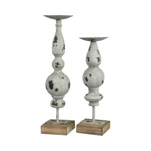 Arlo - 16.5 Inch Candle Holders (Set of 2)