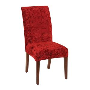 Danska Parsons - 22 Inch Chair Cover Only