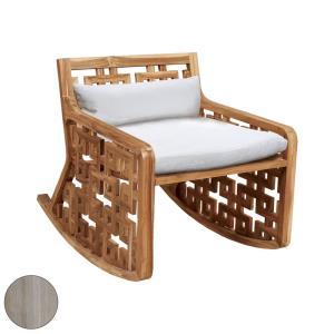 """Matt's - 28"""" Outdoor Rocking Chair (Set of 2)"""