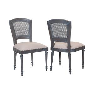 "Chelsea - 38"" Side Chair (Set of 2)"