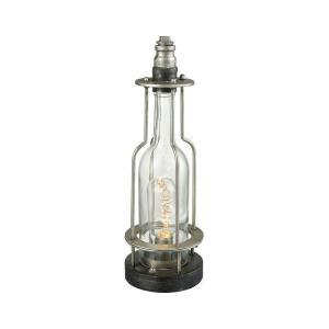 Hutton - 1 LED Table Lamp