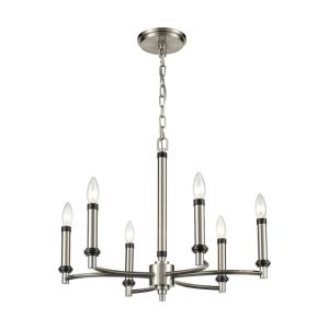 Sunsphere - Transitional Style w/ Luxe/Glam inspirations - Metal 6 Light Pendant - 19 Inches tall 23 Inches wide