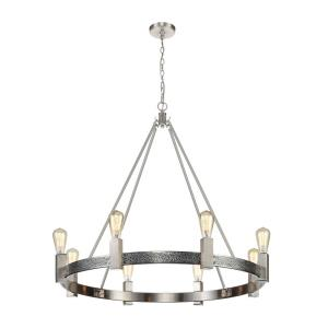 Impression - Transitional Style w/ ModernFarmhouse inspirations - Metal 8 Light Chandelier - 34 Inches tall 36 Inches wide