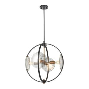Oriah - 4 Light Chandelier in Modern/Contemporary Style with Mid-Century and Retro  inspirations - 23 Inches tall and 20 inches wide