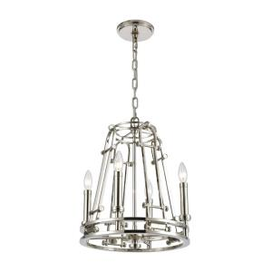 Bergamo - 4 Light Chandelier in Modern/Contemporary Style with Luxe/Glam  and Urban/Industrial  inspirations - 18 Inches tall and 15 inches wide