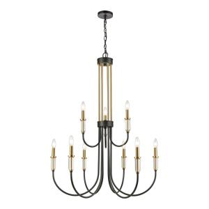 Glendon - Nine Light 2-Tier Chandelier