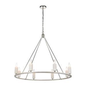 White Stone - 8 Light Chandelier