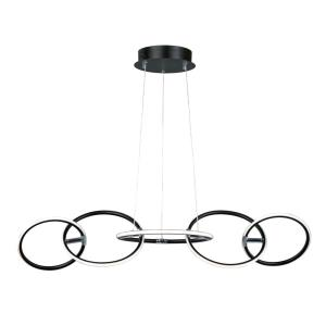 "Ringer - 42.5"" 59.04W 5 LED Linear Pendant"