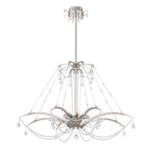 Gambari - Eight Light Chandelier