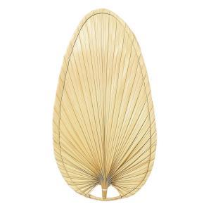 Accessory - 10 - 22 Inch Caruso Narrow Oval Blades